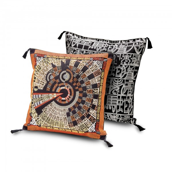 Oroscopo Ricamato 04 Cushion - Lifestyle